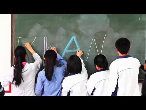 Britannia StudyLink 英識教育造訪蕭山第九高級中學及杭州市蕭山區第六高級中學